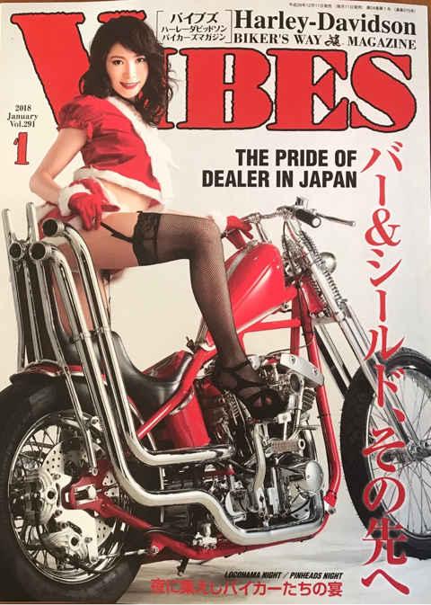 [雑誌掲載]VIBES (バイブズ) 2018年 1月号